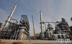 中国石油化工齐鲁分公司