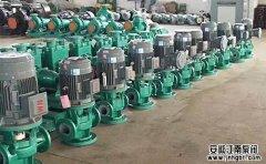 问:离心泵和管道泵的区别有哪些?99%新手不知