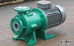 磁力泵振动到底是什么原因?振动7原因