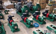 怎样提高耐腐蚀化工泵节能技术?