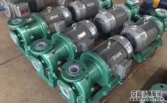 氟合金磁力驱动泵与离心水泵的优缺点对比
