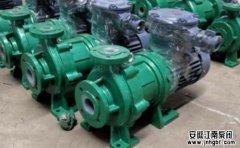氟塑磁力泵运作及维护关注事项