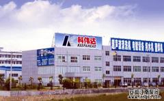 深圳科伟达水处理科技有限公司案例