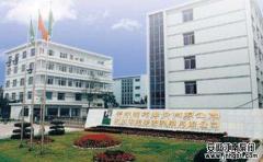 华东医药股份有限公司案例