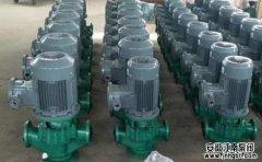 管道化工泵使用问题整理分析