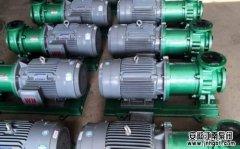 简述管道化工泵特点和作用