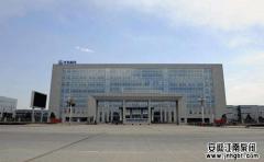 华北制药集团有限责任公司案例