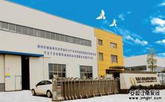湖南久泰冶金科技有限公司案例