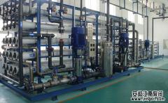 南京康淳水处理科技有限公司案例
