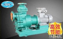 简述化工自吸泵产生汽蚀的原因