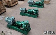 如何提高化工水泵的节能效果