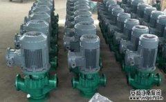 立式管道泵的装配与拆卸的十大技巧