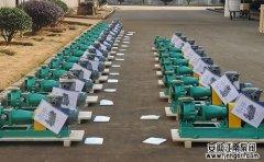 多种实用离心泵启用前充水方法