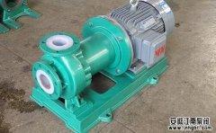 化工磁力泵泵轴维修方法及维护