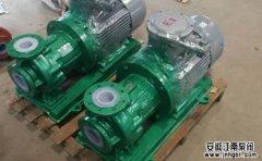 耐腐蚀磁力泵的优点分析及使用注意事项