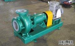 IHF型系列氟塑料离心泵产品概述,很全!