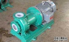 氟合金磁力驱动泵主要零部件材质!