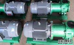 防腐蚀氟合金磁力驱动泵的装配和应用