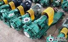 冬季化工循环水泵防冻的措施有哪些?