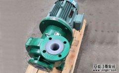 防腐蚀磁力驱动泵也会生锈吗?答案原来是这样