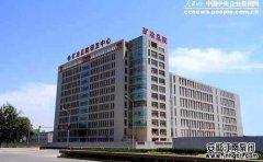 北京矿冶科技集团有限公司,耐酸防腐泵,成功案例
