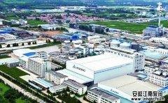 日照金禾生化集团股份有限公司,耐酸碱化工泵