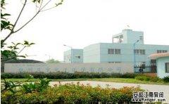 杭州茂宇电子化学有限公司,耐酸化工泵,案例