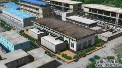 重庆农药化工(集团)有限公司,耐酸腐蚀泵,案例