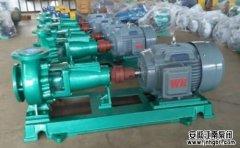 衬氟泵常用类型总结