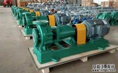 化工耐腐离心泵进口管道的安装注意事项