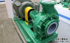 化工离心料浆泵工作原理及类型简述