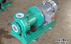 如何修理衬氟磁力泵的泵轴?