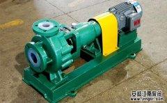 耐腐蚀氟塑料离心泵常见障碍分析及处理方法