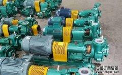 卧式单级离心泵特点及用途概述