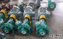常见介质对化工泵选型的影响