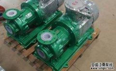 衬氟磁力泵选型的几大条件