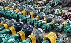 减少防腐泵气蚀破坏的方法