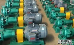 防腐泵的日常运行与维护