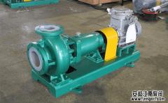 不锈钢工业泵与防腐蚀氟合金工业泵性能区别