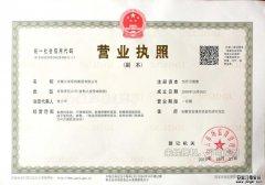 安徽江南泵阀有限公司正式更名通告!