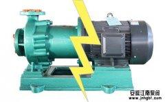 氟塑料磁力泵运行几分钟跳闸?超功率啦!