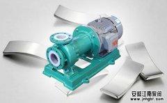 氟塑料磁力泵退磁的原因?详细讲解
