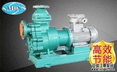 衬氟自吸式泵与液下泵不同体现在哪些方面?