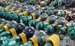 关于化工泵的防腐和保温及维护的有效措施