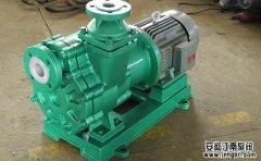 谈谈耐酸碱自吸式磁力驱动泵产品性能