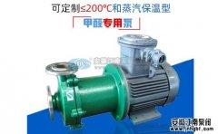 不锈钢磁力泵使用操作规范,切不可大意!