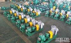 耐腐蚀化工泵在运行方面需满足哪些特性?