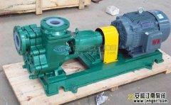 耐腐蚀自吸离心泵产品特性及使用范围介绍
