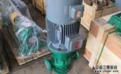 江南立式防腐蚀泵性能介绍及安装要求