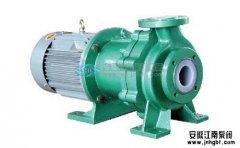 如何选择合适的防腐蚀磁力泵?